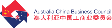 The Australia China Business Council